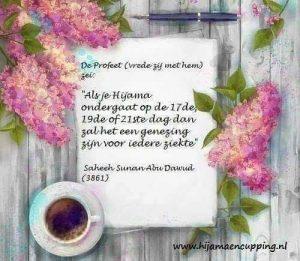 hijama sunnahdagen